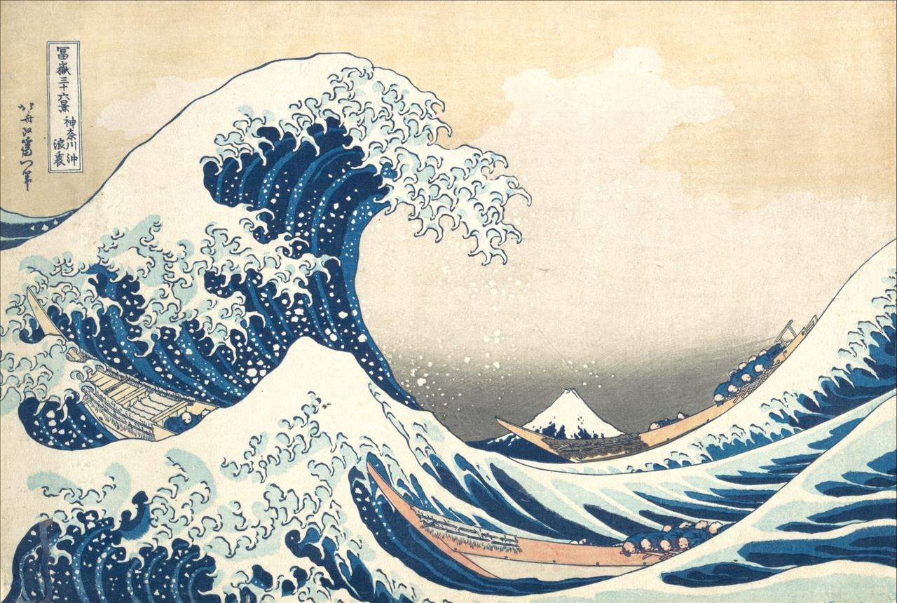 japanischer tsunami